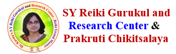 SY Reiki Gurukul and  Research Center &  Prakruti Chikitsalaya