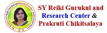 SY Reiki Gurukul and  Research Center &  Prakruti Chikitsalaya